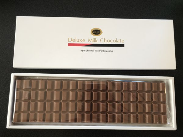デラックスミルクチョコレート 口コミ 食べ方 カロリー